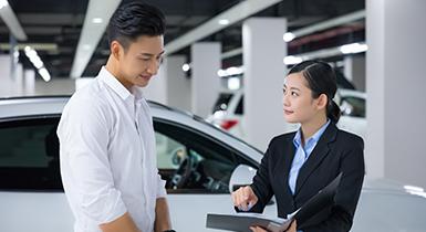 二手汽车销售服务