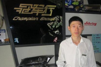 杨东 年收入14万