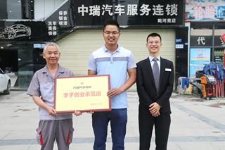 李家洪自主创业 年收入80万