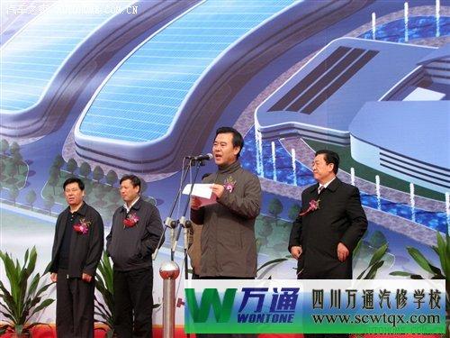 投资50亿元 长城汽车新技术中心开工