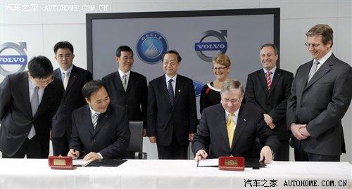 沃尔沃公司监理会于昨日(2月22日)开会决定选择成都为其新