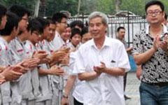 王凯明教授