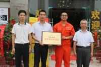 刘昊自主创业 年收入30万