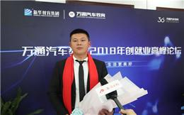 刘康自主创业 年收入30万