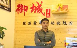 陈汝涛自主创业 年收入15万