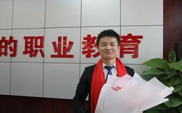 杨鑫 就业学子