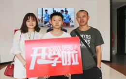 刘昆:人生不留白 誓做青春行动派
