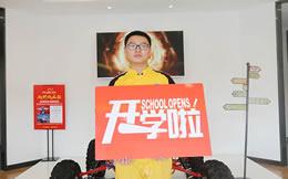 刘鑫煜:学汽车让我的生活充实美好