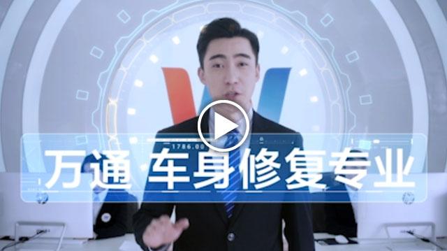 车身修复专业介绍