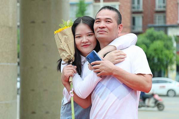 特别的爱给特别的你,大型父亲节感恩活动正式开始